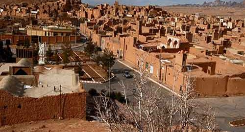 روستای عشین