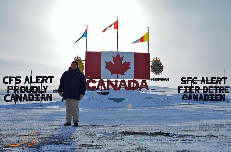 منطقه الرت در کانادا