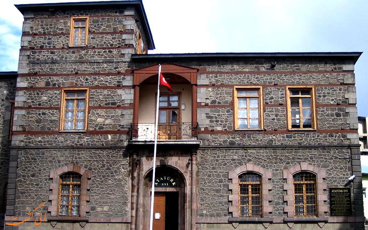 موزه آتاتورک ، جاذبه های گردشگری ارزروم ترکیه