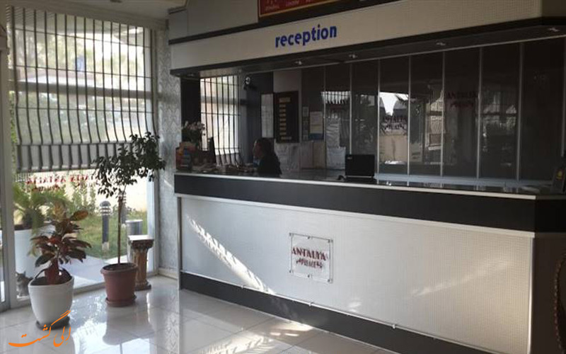 امکانات رفاهی هتل پالاس آنتالیا- پذیرش هتل