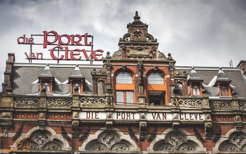 Die Port van Cleve- eligasht.com نمای هتل
