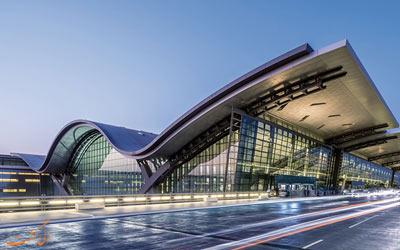 فرودگاه بین المللی حمد قطر