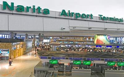 معرفی فرودگاه ناریتا توکیو