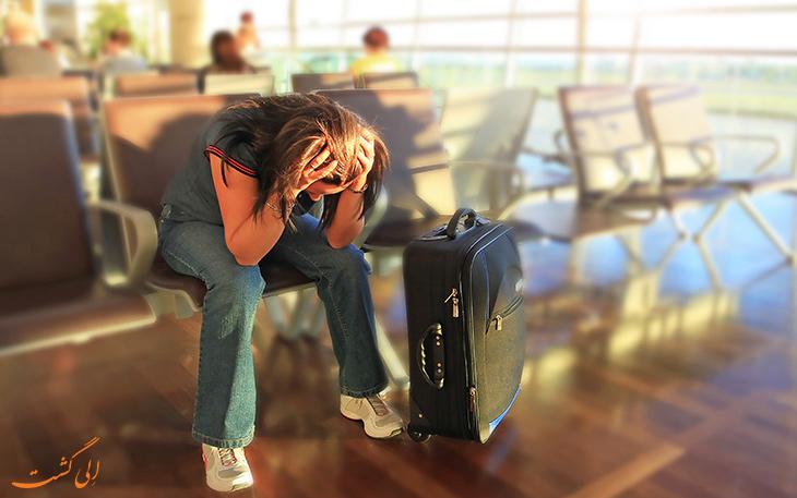 آمار گم شدن چمدان در پرواز