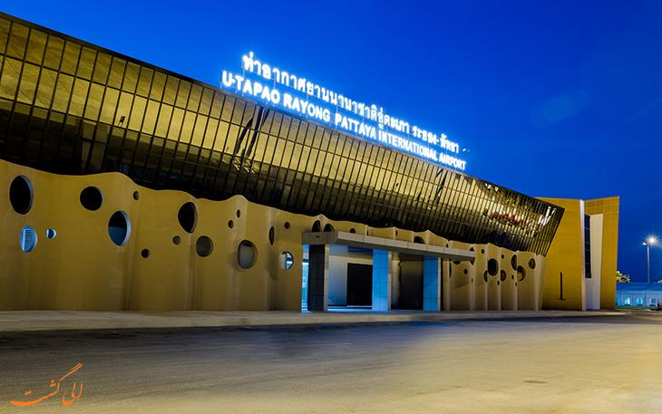 فرودگاه بین المللی پاتایا