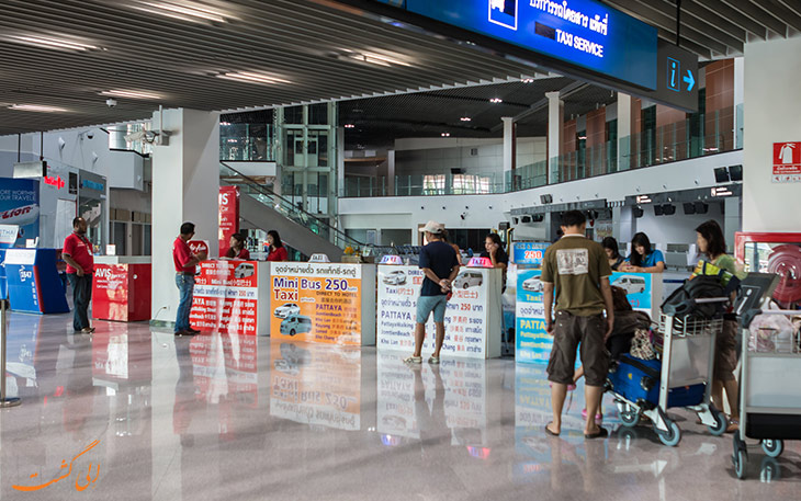 ترمینال فرودگاه پاتایا