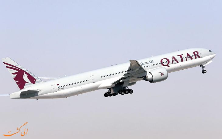 طولانی ترین مسیرهای جهان قطر
