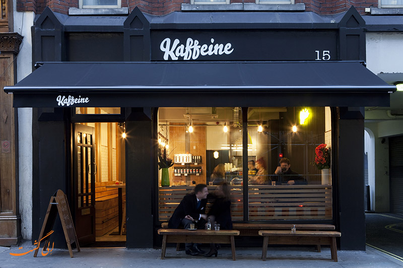 کافی شاپ کافئین در لندن انگلستان