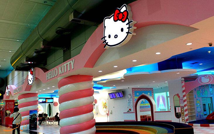 سالن بازی فرودگاه تایوان
