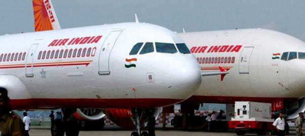 اطلاعات پرواز ایران به هند