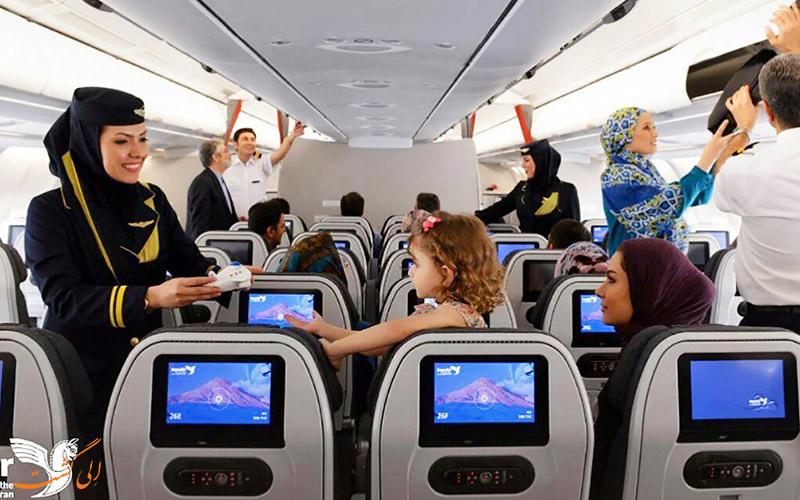 مهمانداران ایران ایر