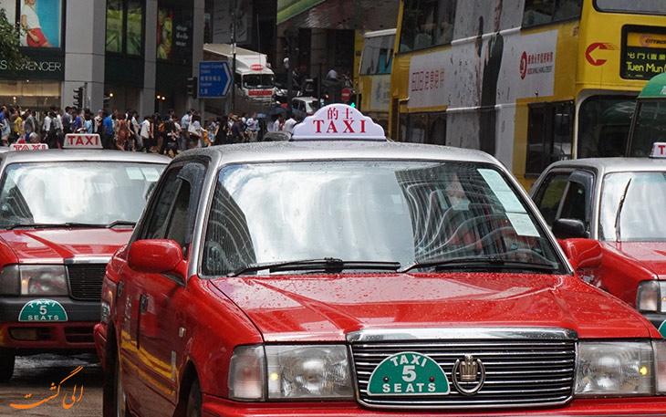 تاکسی: حمل و نقل فرودگاه هنگ کنگ