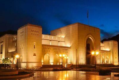 موزه های شهر مسقط