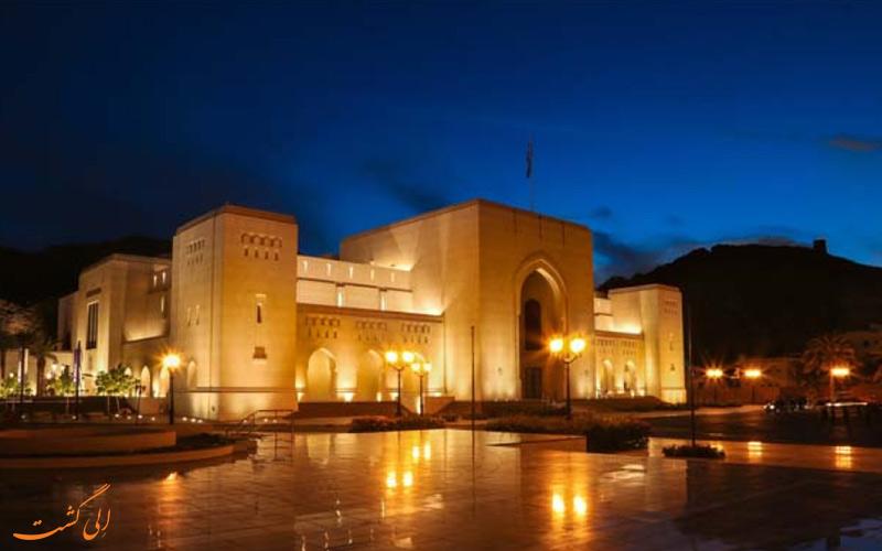 موزه ملی عمان