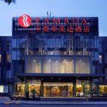 معرفی هتل ۴ ستاره رامادا پارک ساید در پکن
