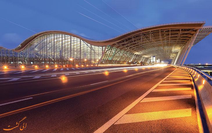 فرودگاه شانگهای پودنگ