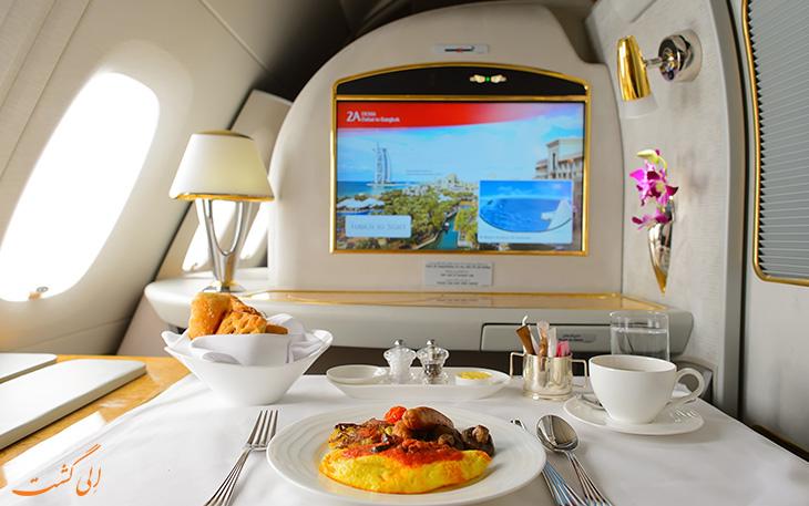 پرواز بیزنس کلاس امارات