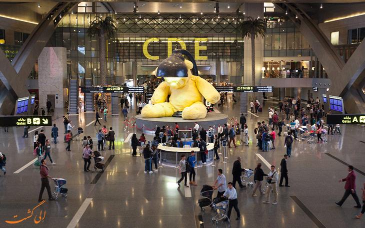 ترمینال فرودگاه حمد قطر