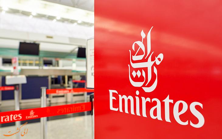امکانات هواپیمایی امارات