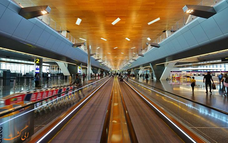 ساختمان فرودگاه حمد قطر