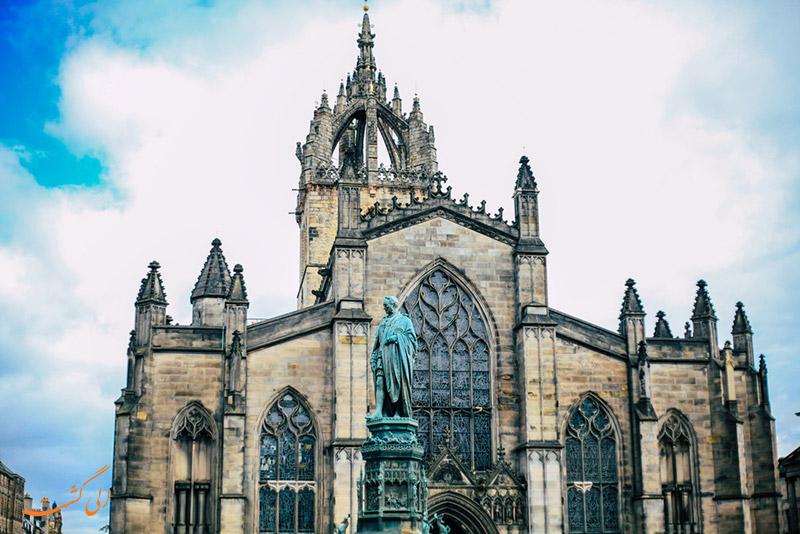 کلیسای جامع سنت گیلز ادینبورگ