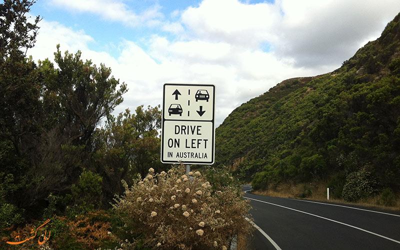 جهت رانندگی در چپ