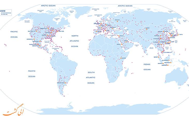 شبکه پروازی اسکای تیم