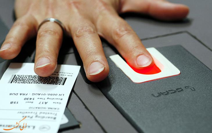 تشخیص هویت بیومتریک در فرودگاه