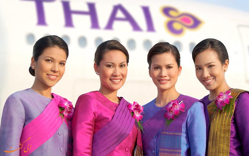 مهمانداران هواپیمایی تای