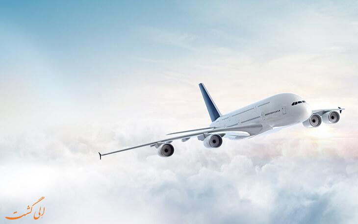 امنیت پرواز