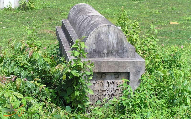 قبرستان ترسناک