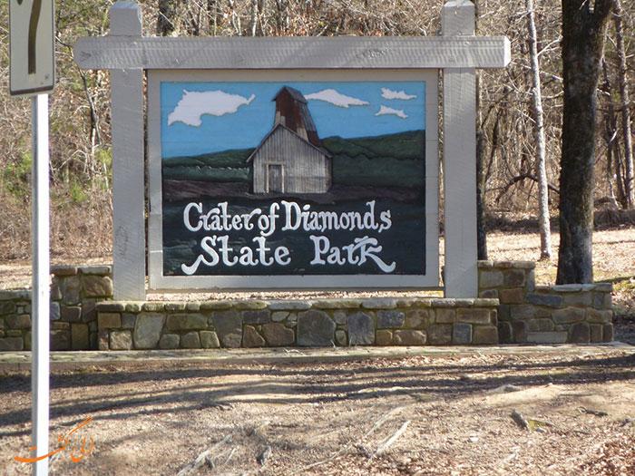 پارک ایالتی دهانه ی الماس ها