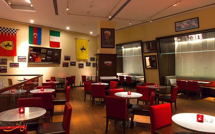 رستوران ایتالیایی اسکالینی