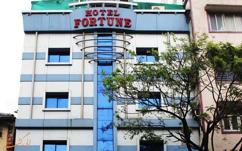 هتل فورچون بمبئی هند