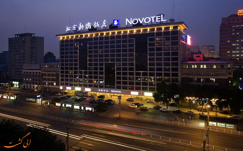 هتل نووتل پیس پکن