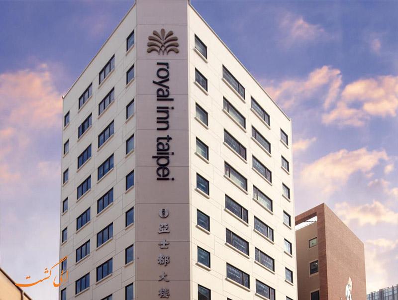 هتل رویال این لینسن تایپه