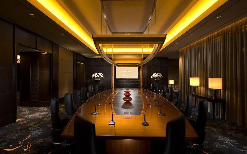هتل کنرال سئول | اتاق جلسه