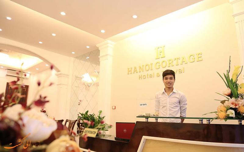 هتل بلو لوتوس هانوی | پذیرش