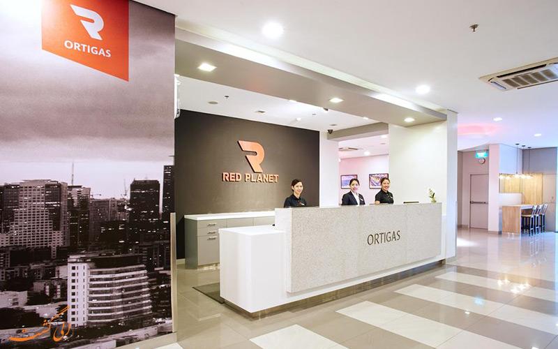 هتل رد پلنت اورتیگاس مانیل | پذیرش