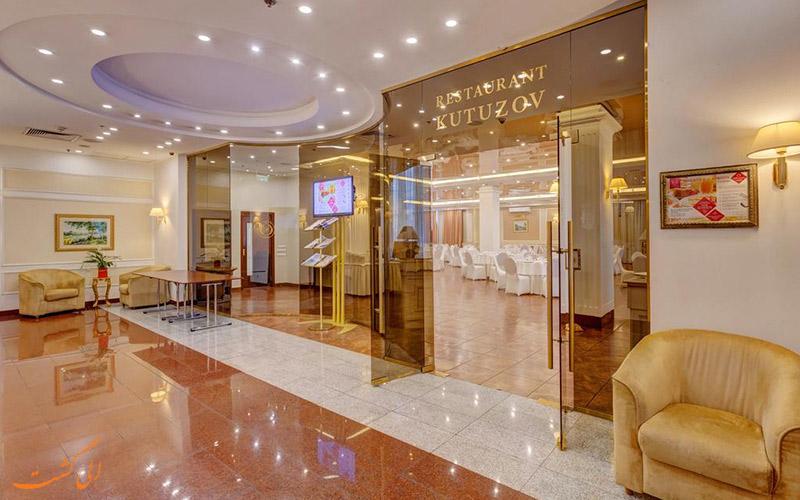 هتل بوردینو مسکو | رستوران