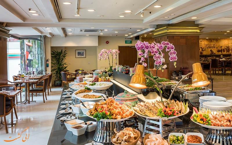 هتل گرند پاسیفیک سنگاپور | رستوران