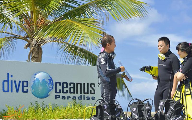 هتل پارادایس آیلند ریزورت مالدیو   غواصی