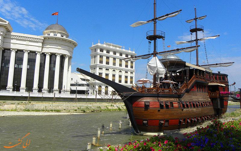 شهرهای مقدونیه