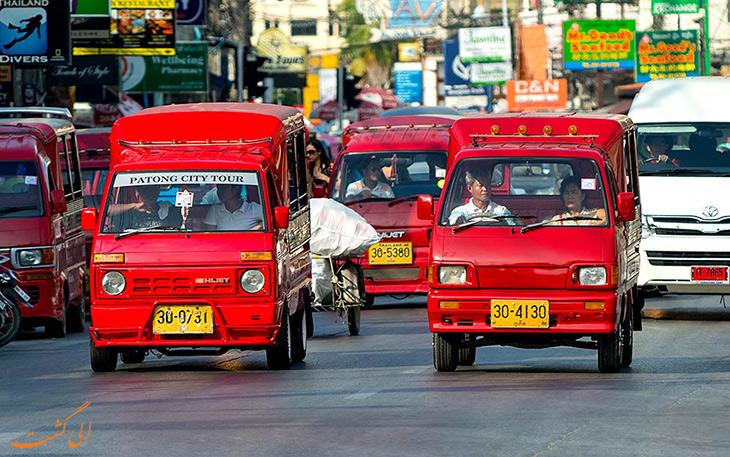 هزینه حمل و نقل در شهر پوکت