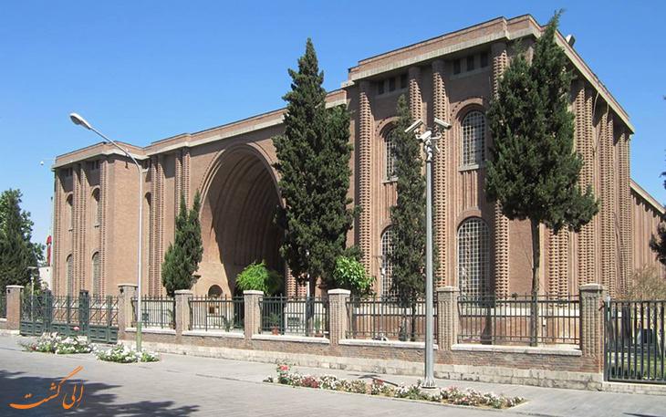 موزه ملی ایران