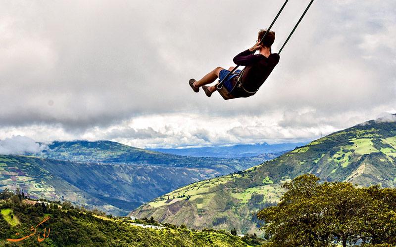 تابی عجیب در اکوادور
