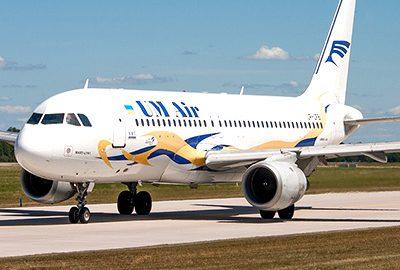 شرکت هواپیمایی یو ام ایر
