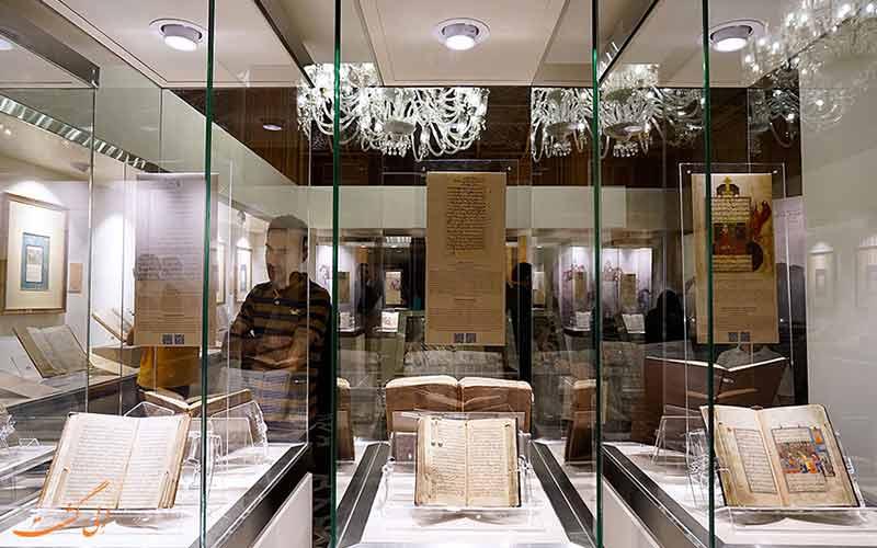 اشیا موزه ملک