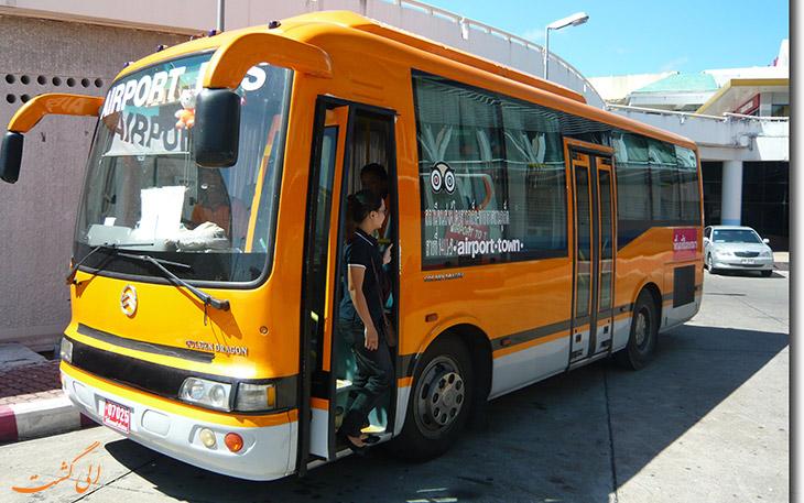 اتوبوس در حمل و نقل فرودگاه پوکت