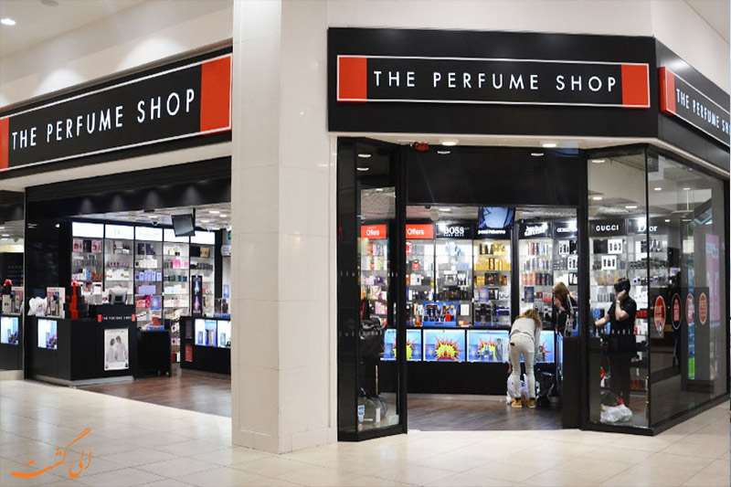 Pardaş Perfume Shop